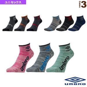 |卓球専門店| アンブロアンブロ オールスポーツウェア(メンズ/ユニ)  3Pデザインショートソック...
