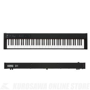 《新生活応援セール!ポイントアップ!》KORG DIGITAL PIANO D1 《デジタルピアノ》《送料無料》(お取り寄せ)|honten
