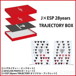 J×ESP 28years TRAJECTORY BOX[限定300セット]【送料無料】【4月中旬頃発売予定・ご予約受付中】|honten