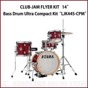 "TAMA CLUB-JAM FLYER KIT [14"" Bass Drum Ultra Compact Kit]《コンパクトドラムキット》【送料無料】 honten"