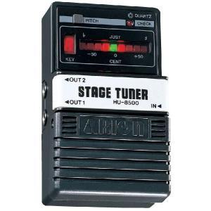 ARION HU-8500 -STAGE TUNER- (チューナー)|honten