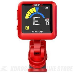 AROMA AT-102 Red (USB充電式クリップチューナー)|honten