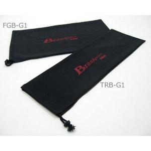 Brasspire FGB-G1 フリューゲルホルン保護袋 honten
