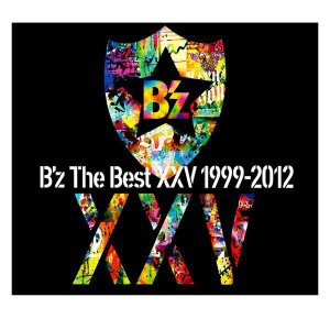 「B'z The Best XXV 1999-2012」 通常盤 [CD2枚組] (BMCV-8042〜8043)|honten