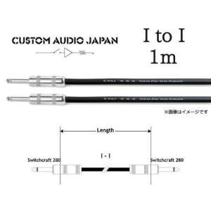 """●機材のポテンシャルとサウンドを常に100%引き出す CAJ Cableは単に""""音が良い""""だけではな..."""