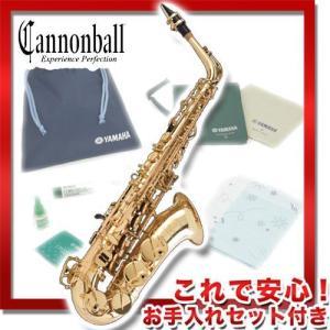 《新生活応援セール!ポイントアップ!》Cannonball Alcazar Student Alto AA-L (アルトサックス)(これで安心!お手入れセット付)(送料無料)|honten