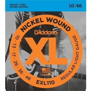 D'Addario EXL110 Nickel Wound, Regular Light, 10-46 (エレキギター弦) ダダリオ  (ネコポス) honten