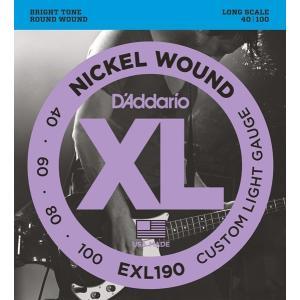 D'Addario EXL190 Nickel Round Wound (ベース弦) ダダリオ  (ネコポス) honten