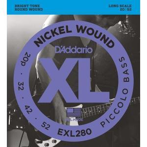 D'Addario EXL280 Nickel Round Wound (ベース弦) ダダリオ  (ネコポス) honten