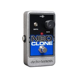 Electro Harmonix Neo Clone (エフェクター/コーラス)(マンスリープレゼント)《新生活応援セール!ポイントアップ!》|honten