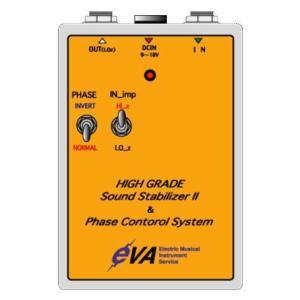 EVA HI Grade Sound Stabilizer& Phase Control Systm(SSPH-HG)(スタビライザー)(送料無料)(マンスリープレゼント)|honten