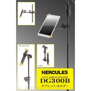 Hercules Tablet Holder DG300B (タブレットホルダー)|honten