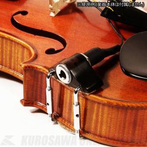 KNA Pickups Pickup VV-3 Violin/Viola piezo portable pick-up (バイオリン/ビオラ用ピックアップ)(送料無料) honten