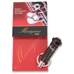 Marigaux M2 ヘッドジョイントキーホルダー(納期未定・ご予約受付中)|honten