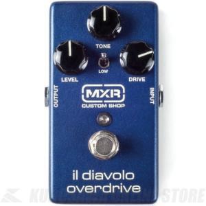MXR CSP036 il diavolo overdrive(エフェクター/オーバードライブ)(マンスリープレゼント)《新生活応援セール!ポイントアップ!》|honten