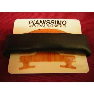 PIANISSIMO バイオリン用ミュート|honten