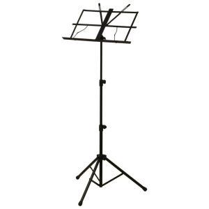 Aria AMS-40B(譜面台)(専用ポーチ付)(数量限定特価)|honten
