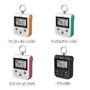 SEIKO / セイコー DM90 (マンゴーオレンジ/アップルグリーン/ラズベリーピンク/ブラック) (多機能メトロノーム)|honten