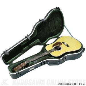 SKB Acoustic Dreadnought Deluxe Guitar Case [1SKB-18](アコースティックギターケース)(送料無料) honten