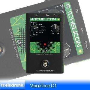 TC HELICON VoiceTone D1(マンスリープレゼント)|honten