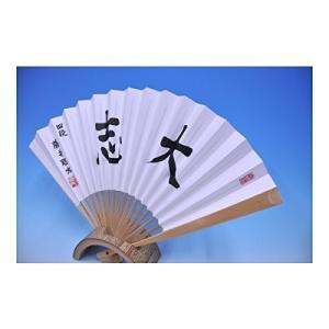 ・日本将棋連盟cm ・cm ・29.4x5.6x2.0    100gcm