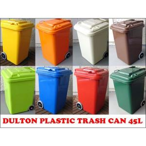 PLASTIC TRASH CAN 45L RED プラスチック トラッシュ カン 45L ダルトン 100-146 (S:0240)|HonyaClub.com 雑貨館