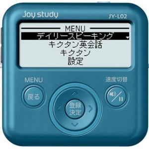『joy study』英会話初級ビジネス編(ブルー) (S:0220) honyaclub