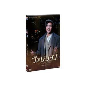 【DVD】ヴァレンチノ/宙組シアター・ドラマシティ公演/大空祐飛 (S:0270)