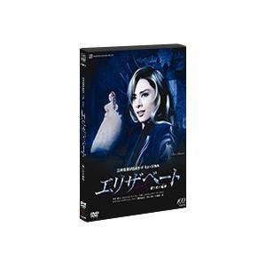 DVD エリザベート−愛と死の輪舞−/花組宝塚大劇場公演/明日海りお (S:0270)