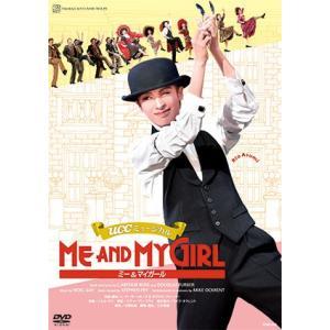DVD ME AND MY GIRL/花組宝塚大劇場公演/明日海りお (S:0270)
