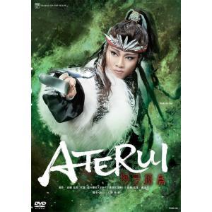 【DVD】阿弖流為−ATERUI−/星組シアター・ドラマシティ公演/礼真琴 (S:0270)