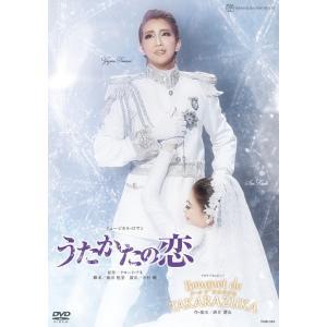 【DVD】ミュージカル・ロマン『うたかたの恋』/タカラヅカレビュー『Bouquet de TAKARAZUKA』/紅ゆずる(S:0270)
