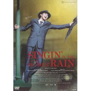 【DVD】 雨に唄えば / 珠城りょう / 月組TBS赤坂ACTシアター公演 (S:0270)