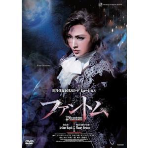 DVD 『ファントム』 雪組宝塚大劇場公演 望海風斗(S:0270)