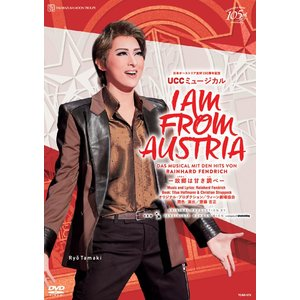 DVD 月組『I AM FROM AUSTRIA -故郷は甘き調べ-』(S:0270)