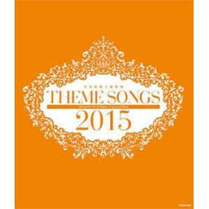 【ブルーレイディスク】THEME SONGS 2015 宝塚歌劇主題歌集/ブルーレイディスク/ (S:0270)|honyaclub