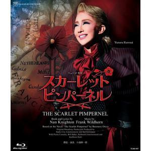 【ブルーレイディスク】THE SCARLET PIMPERNEL/星組宝塚大劇場公演/紅ゆずる (S:0270)|honyaclub