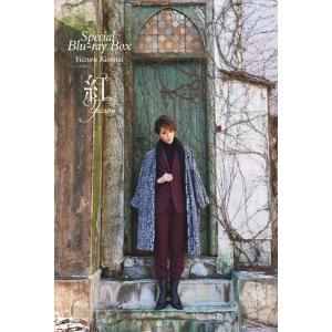 ブルーレイ 「Special Blu-ray BOX YUZURU KURENAI」/紅ゆずる (S:0270)