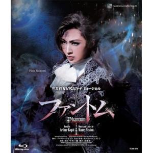ブルーレイ 『ファントム』 雪組宝塚大劇場公演 望海風斗(S:0270)