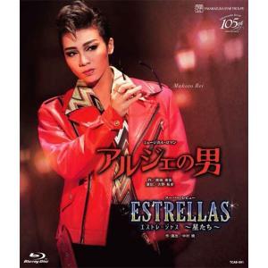 ブルーレイ 『アルジェの男』『ESTRELLAS 〜星たち〜』 星組(S:0270)
