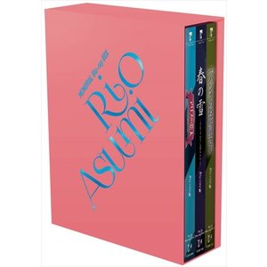 『RIO ASUMI』MEMORIAL Blu-ray BOX(S:0270)