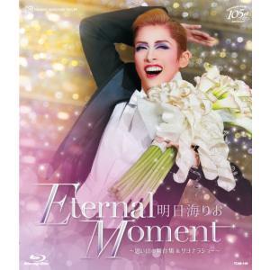 明日海りお 退団記念ブルーレイ「Eternal Moment」(S:0270)
