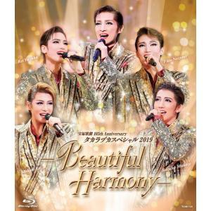 ブルーレイ『タカラヅカスペシャル2019 -Beautiful Harmony-』(S:0270)