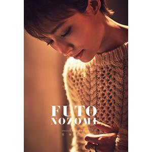 Special Blu-ray BOX『FUTO NOZOMI』 (S:0270)