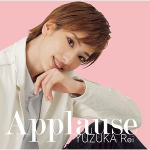 CD 『Applause YUZUKA Rei』(S:0270)
