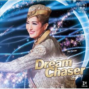 CD 月組 珠城りょう『Dream Chaser』 宝塚歌劇団 (S:0270)