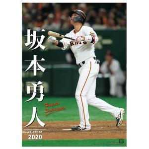 坂本勇人(読売ジャイアンツ) 2020年カレンダー (S:0050)