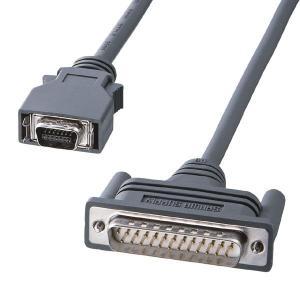 サンワサプライ RS-232CケーブルNECPC9821ノート対応(モデム・TA用・2m) KRS-HA152K (S:0230) honyaclub