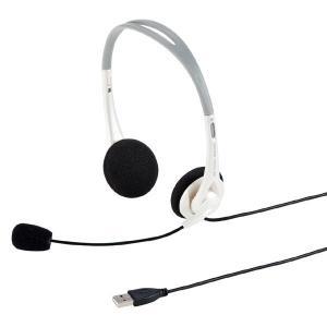 サンワサプライ USBヘッドセット(ホワイト) MM-HSUSB16W (S:0230)