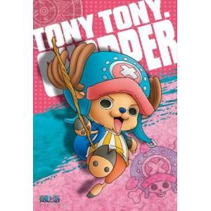 ワンピースパズル 5人目 トニートニー・チョッパー 300ピース (S:0150)|honyaclub